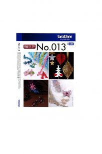 Brother USB Embroidery 13 3D Lace Accessories