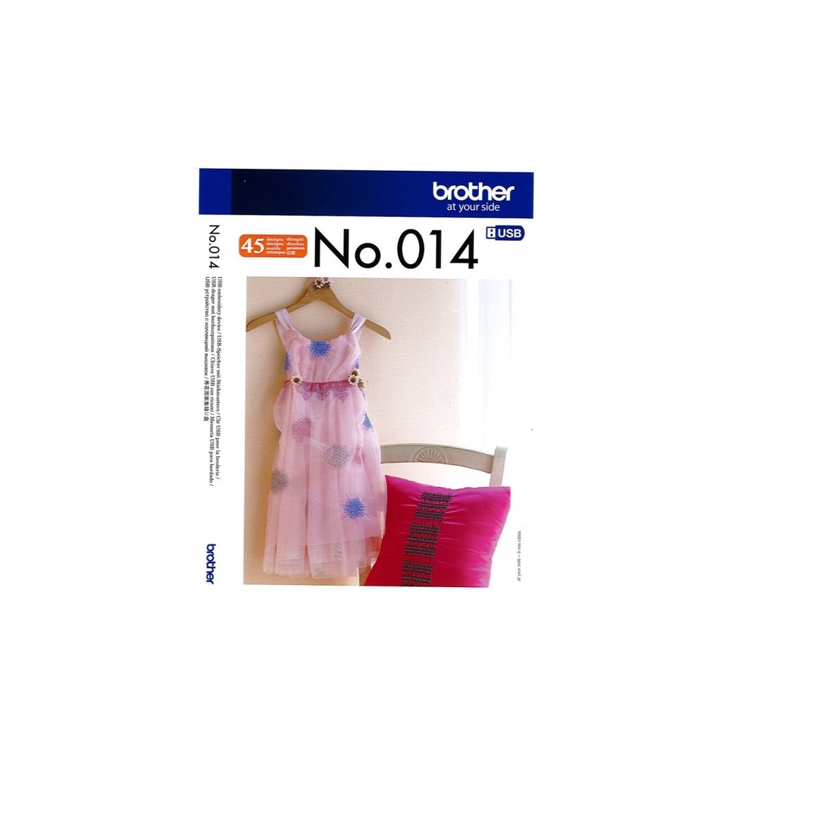 Brother USB 14 Faux Smocking