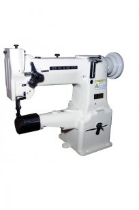 Seiko CW Industrial Machine Sewing Commercial Perth Western Australia Blackmore and Roy Sales Services Repairs